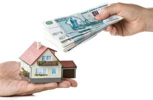Кредит под залог недвижимости на 10 лет хоум кредит получение карты