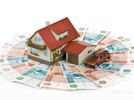 деньги под залог недвижимости нижний новгород