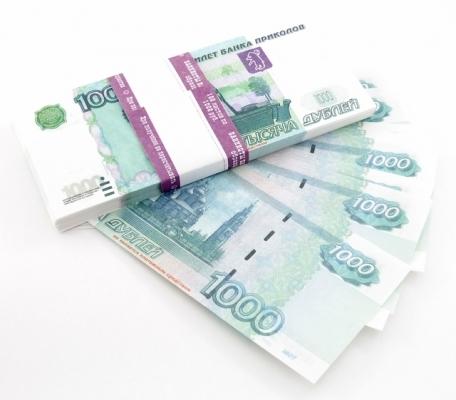Частный займ наличными Нижний Новгород